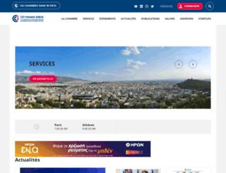 ccifhel.org.gr screenshot