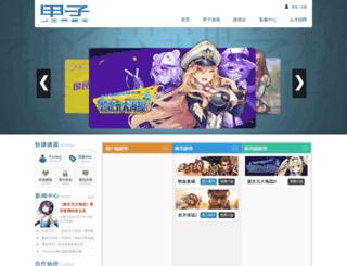 ccjoy.com screenshot