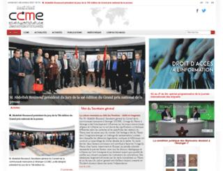 ccme.org.ma screenshot