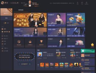ccnaanswers.org screenshot
