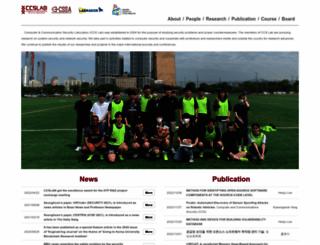 ccs.korea.ac.kr screenshot