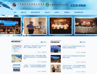 ccsctda.com screenshot