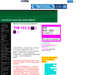 ccsfm9.20fr.com screenshot