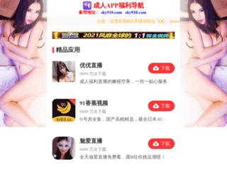 ccsponline.org screenshot