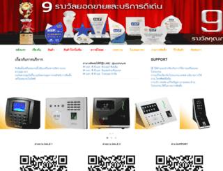 ccss.co.th screenshot