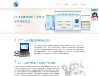 cct128.com screenshot