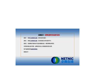 cctb.net screenshot