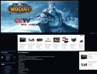 cctv.guildomatic.com screenshot