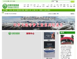 cctvhjpd.com screenshot