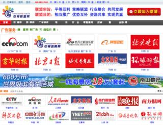 cctvxf.com.cn screenshot