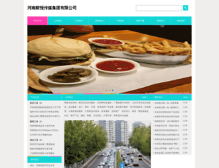 ccvic.com screenshot