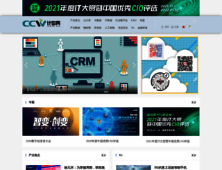 ccw.com.cn screenshot