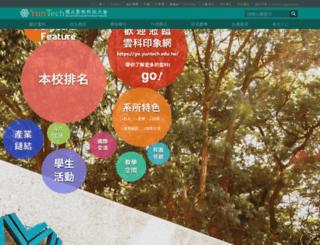 ccweb.yuntech.edu.tw screenshot