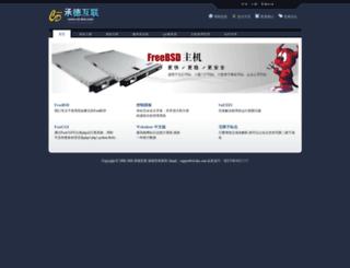 cd-dns.com screenshot
