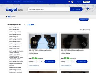 cd-lens.cdlens.com screenshot