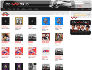 cd-world.ru screenshot