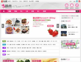cd.0731go.cn screenshot