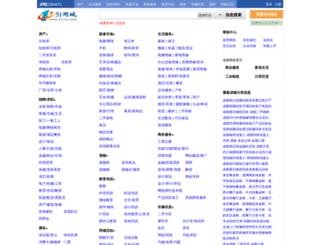 cd.51tie.com screenshot
