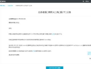 cd.hrtv.cn screenshot