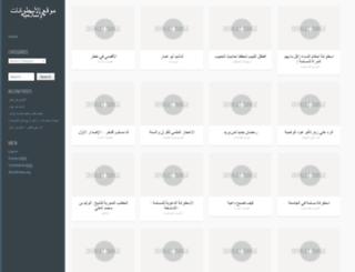 cd.manhag.net screenshot