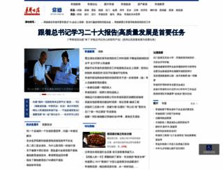 cd.voc.com.cn screenshot