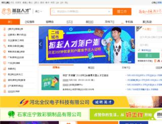 cd.yanzhaorc.com screenshot