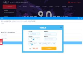 cda.gamfe.com screenshot