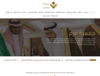 cdb.org.sa screenshot