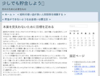 cdcatalog.info screenshot