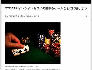 cddata-mag.com screenshot
