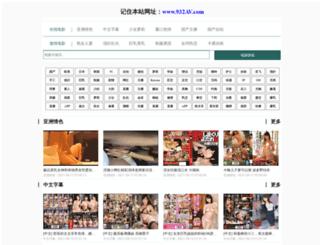 cddlxlfjc.com screenshot