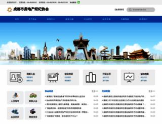 cdeaa.com screenshot