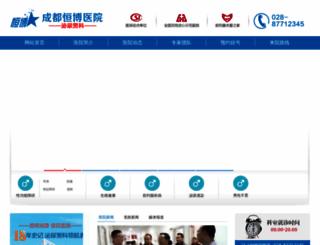 cdhb120.com screenshot