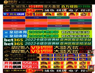 cdhoney.com screenshot