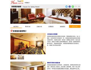 cdhuang.network.com.tw screenshot