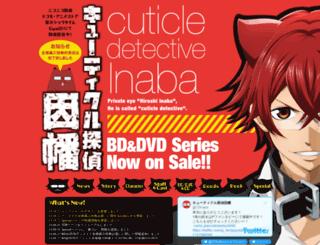 cdinaba.com screenshot