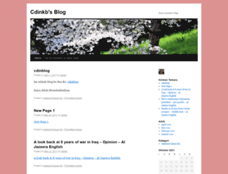 cdinkb.wordpress.com screenshot