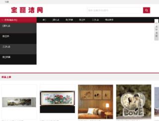 cdjs8s.com screenshot