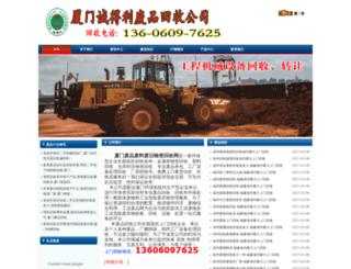 cdl7625.com screenshot