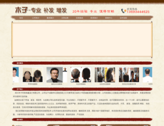 cdlsbf.com screenshot