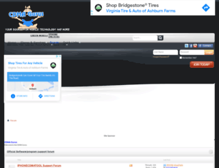 cdma.us screenshot