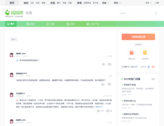 cdmama.cn screenshot
