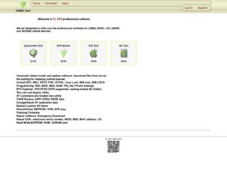 cdmatool.com screenshot