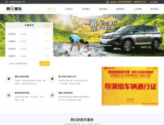 cdmyzc.com screenshot
