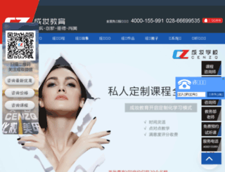cdmzxx.com screenshot