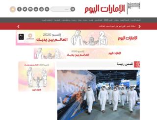 cdn-wac.emaratalyoum.com screenshot