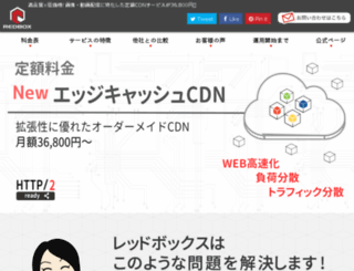 cdn.cat-stream.com screenshot