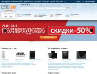 cdn.e96.ru screenshot