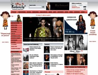 cdn.fashion.bg screenshot