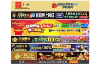 cdn.nextwap.net screenshot